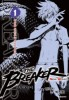 Manga - Manhwa - The Breaker - New wave Vol.1