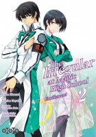The Irregular at Magic High School – Enrôlement Vol.2