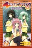 Manga - Manhwa - To Love Darkness jp Vol.3