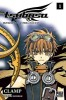 Manga - Manhwa - Tsubasa RESERVoir CHRoNiCLE - Double Vol.1