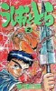 Manga - Manhwa - Ushio to Tora jp Vol.2