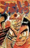 Manga - Manhwa - Ushio to Tora jp Vol.5