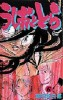 Manga - Manhwa - Ushio to Tora jp Vol.6