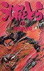 Manga - Manhwa - Ushio to Tora jp Vol.15