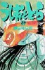 Manga - Manhwa - Ushio to Tora jp Vol.29
