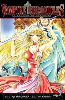 Mangas - Vampire chronicles - La legende du roi déchu Vol.3