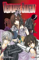 manga - Vampire Knight Vol.9
