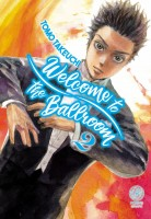 Welcome to the Ballroom Vol.2