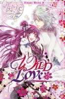 Manga - Wild love Vol.1