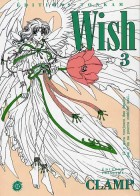 manga - Wish Vol.3