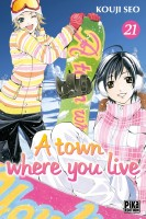 A Town where you live Vol.21