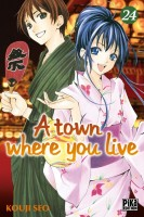 A Town where you live Vol.24