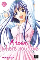 A Town where you live Vol.27