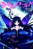 Manga - Manhwa - Accel World jp Vol.1