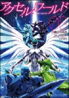 Accel World jp Vol.8