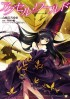 Manga - Manhwa - Accel World jp Vol.4