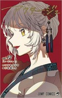 Manga - Manhwa - Act-Age jp Vol.12