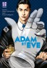 Manga - Manhwa - Adam et Eve Vol.1