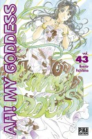 manga - Ah! my goddess Vol.43