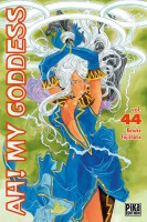 Manga - Ah! my goddess Vol.44