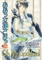 Manga - Manhwa - Oh! my goddess us Vol.34