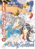 Manga - Manhwa - Oh! my goddess us Vol.36