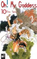 Manga - Manhwa - Oh! my goddess de Vol.10