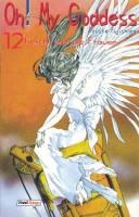 Manga - Manhwa - Oh! my goddess de Vol.12