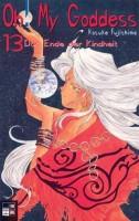 Manga - Manhwa - Oh! my goddess de Vol.13