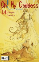Manga - Manhwa - Oh! my goddess de Vol.14