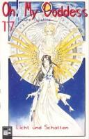 Manga - Manhwa - Oh! my goddess de Vol.17