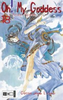 Manga - Manhwa - Oh! my goddess de Vol.18