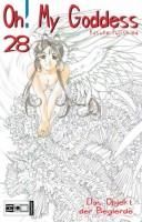 Manga - Manhwa - Oh! my goddess de Vol.28