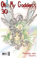 Manga - Manhwa - Oh! my goddess de Vol.30