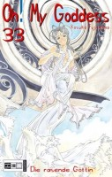 Manga - Manhwa - Oh! my goddess de Vol.33