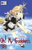 Manga - Manhwa - Oh! my goddess de Vol.38