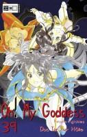 Manga - Manhwa - Oh! my goddess de Vol.39