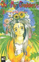 Manga - Manhwa - Oh! my goddess de Vol.3