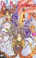 Manga - Manhwa - Oh! my goddess de Vol.5