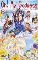 Manga - Manhwa - Oh! my goddess de Vol.8
