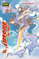 Manga - Manhwa - Ah, Mi Diosa! es Vol.18