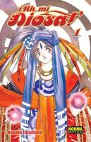 Manga - Manhwa - Ah, Mi Diosa! es Vol.1