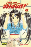 Manga - Manhwa - Ah, Mi Diosa! es Vol.20