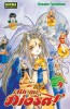 Manga - Manhwa - Ah, Mi Diosa! es Vol.4