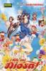 Manga - Manhwa - Ah, Mi Diosa! es Vol.8