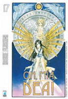 Manga - Manhwa - Oh, mia dea! it Vol.17