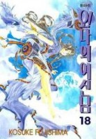 Manga - Manhwa - Ah! my goddess 오! 나의 여신님 kr Vol.18