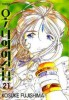 Manga - Manhwa - Ah! my goddess 오! 나의 여신님 kr Vol.21