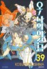 Manga - Manhwa - Ah! my goddess 오! 나의 여신님 kr Vol.39