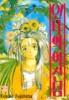 Manga - Manhwa - Ah! my goddess 오! 나의 여신님 kr Vol.3